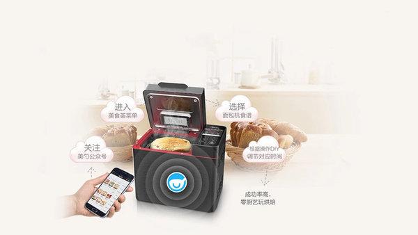 面包机有哪些用途?