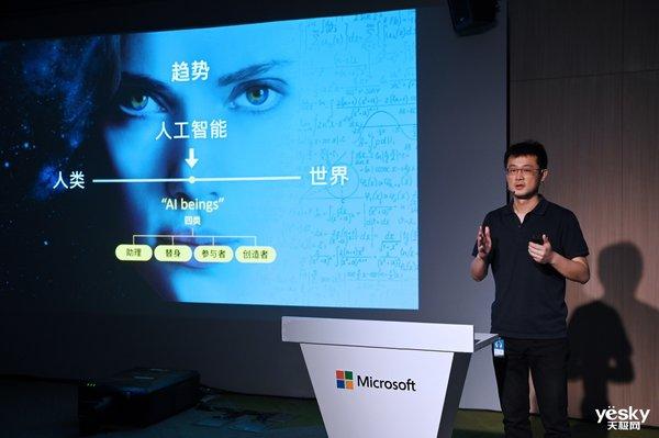 AI Creation再突破 微软小冰唱歌升级、学会画画(附最新唱歌)