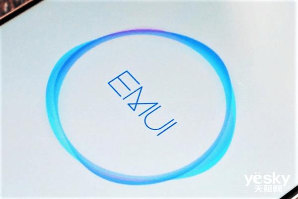 腾讯QQ将于华为EMUI展开深度合作:探索社交、AR、支付、Iot领域