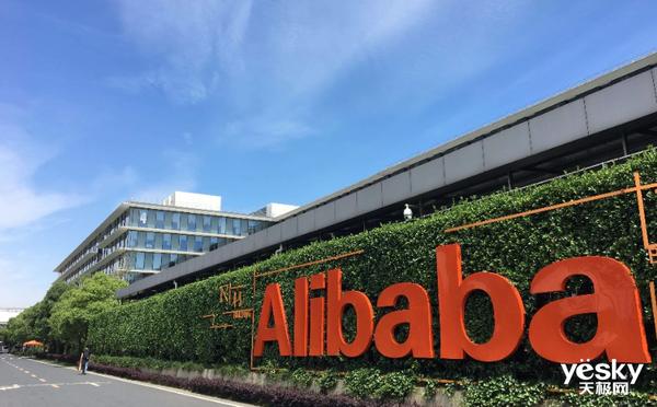 为商家带来9000亿增量生意 阿里巴巴第四季度和全年营收强劲增长