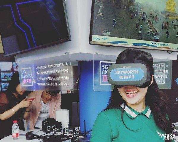 世界电信日丨创维携手三大运营商带你体验5G 8K VR的魅力