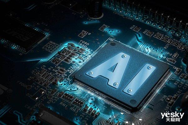 科普:什么是AI芯片,看完本文你就明白了