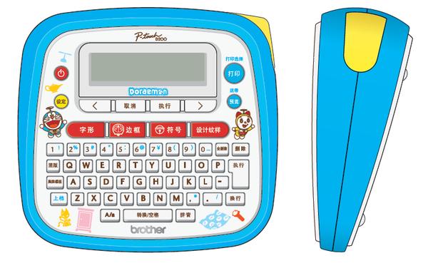 Brother卡通标签机再添新成员 PT-D200 (DR)全新上市