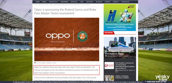 OPPO携手法网加码网球赛事合作 外媒赞叹有加