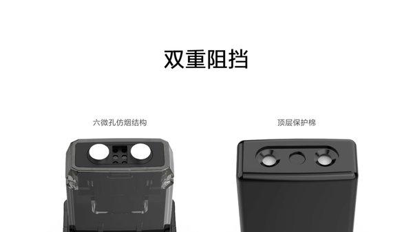 TAKI 喜克重新定义电子烟   可换弹式电子雾化器仅售 1 元