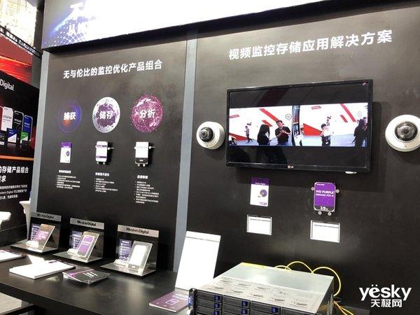数据赋能,智能领先 西部数据携全新产品亮相WIC2019