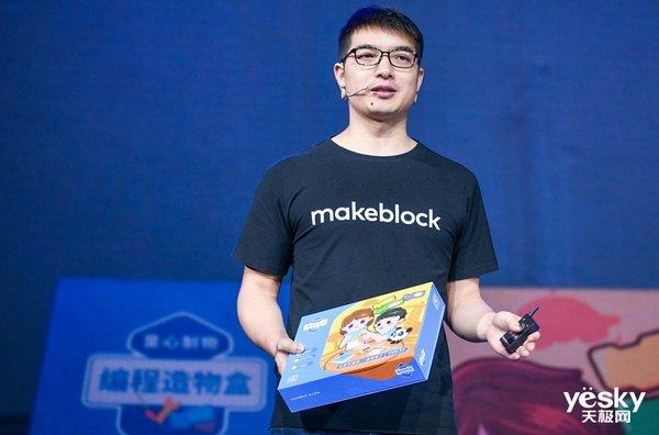 AI带热儿童编程市场!童心制物(Makeblock)能否成为下一个独角兽?