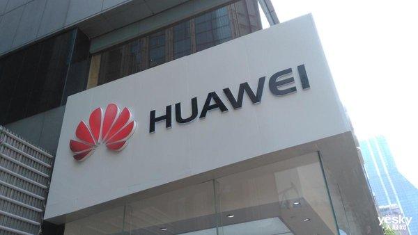 美国封禁华为风波扩散到日本 日本三大运营商同时推迟P30手机上市