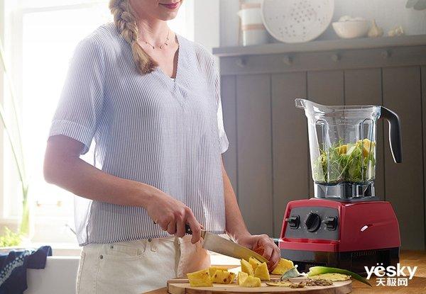 品质生活从健康美食开始 618不知咋选料理机看这里