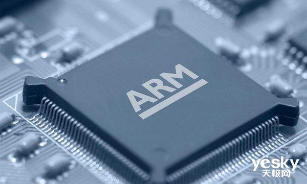 大公司晨读:英国ARM中止与华为合作;微软商城下架华为笔记本