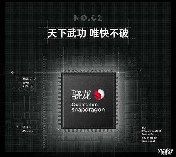 OPPO K3硬核少年初露锋芒 开售两小时获双料冠军