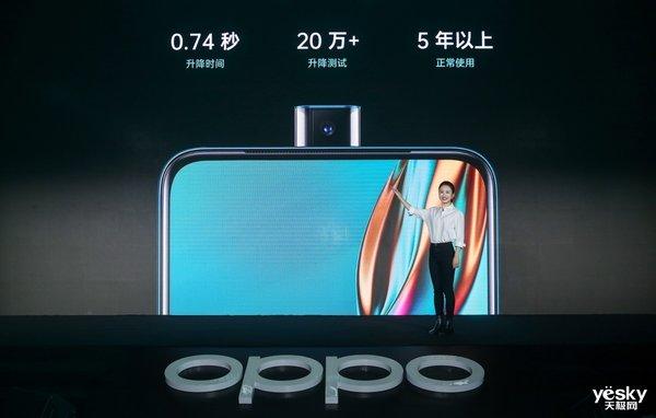 OPPO K3硬核价格公布 抢先购再减100元