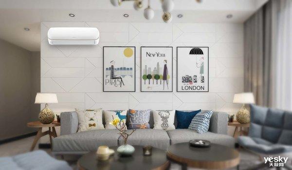 约惠国民家电 格兰仕变频空调助你节能降耗