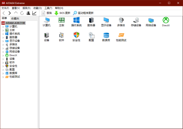 AIDA 6.0版本发布:支持最新软硬件识别测试