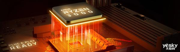 AMD发布第三代Ryzen桌面处理器 价格令人心动