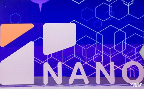 进军企业级市场 云账房推出新一代智能财税纳米品牌系列产品
