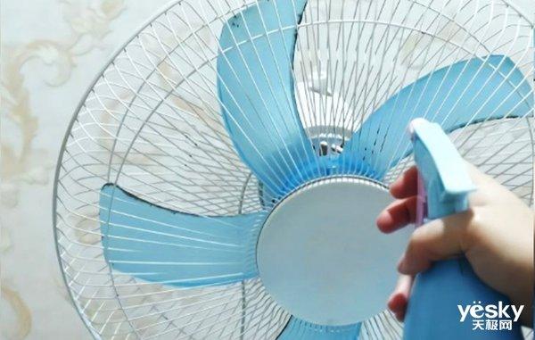 夏季风扇越吹越热?学会这两招不仅凉快还省电!