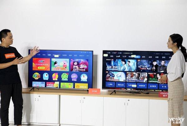 真机对比XM牌 酷开电视2019战略发布会