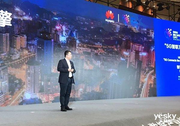 华为副总裁鲁勇:华为5G专利全球排名第一