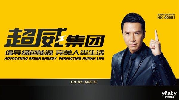 2019电动车电池十大品牌排行榜