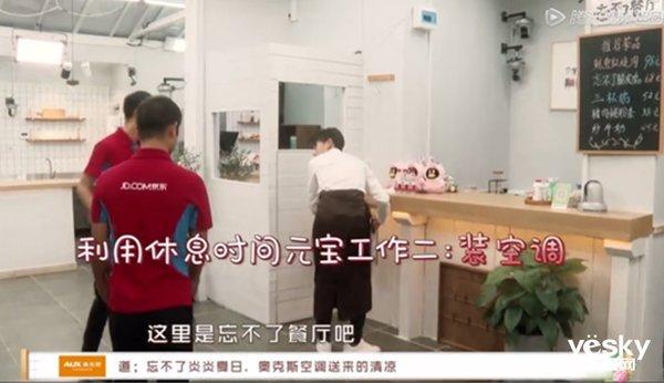 """空调""""电商之王""""!奥克斯携手京东迎战618"""
