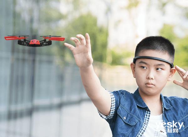 现在小孩玩具都这么高级吗?618微型无人机推荐