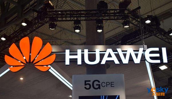 全球首个商用5G直播在英国开启,技术却来自中国