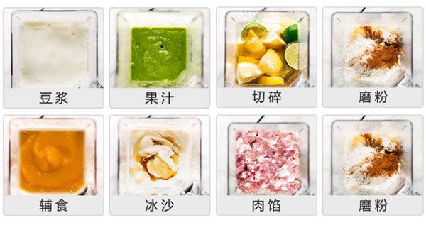 """6.18购物节""""鲜""""人一步!四款网红料理机推荐"""