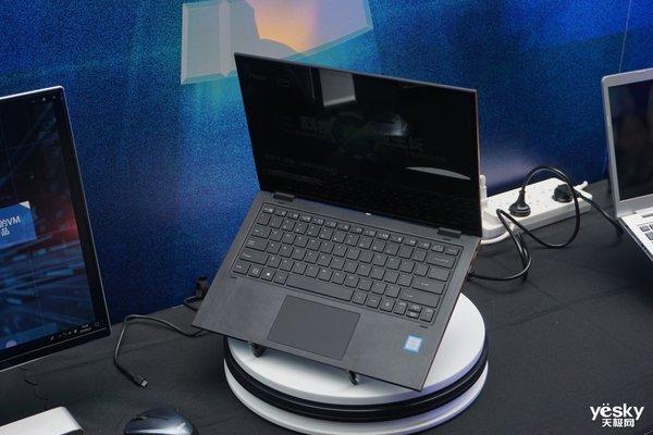 海尔电脑发布2019品牌战略 多款商务办公新品亮相