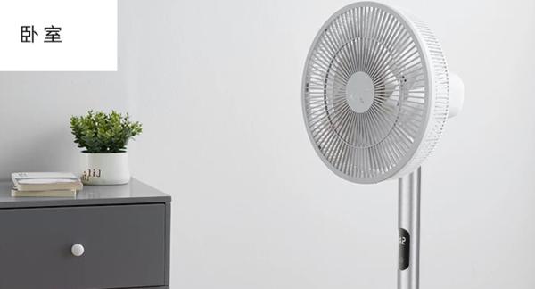 电风扇脏了怎么清洗?电风扇