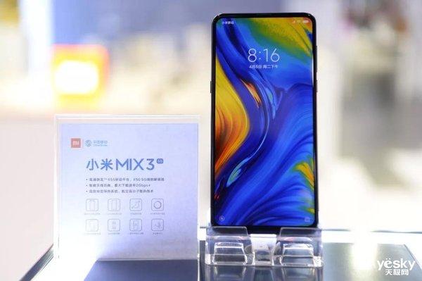 5G商用牌照正式发放 小米成为全球首批商用5G手机厂商之一
