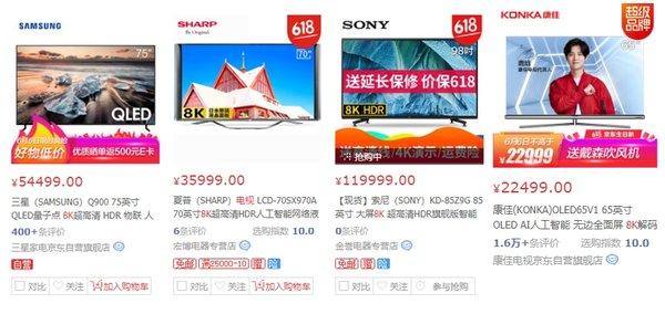 5G商用牌照发放 浅谈有没有必要入手8K电视?