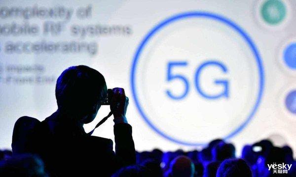 5G牌照今日发放!高通回应:是全球5G发展的标志性事件