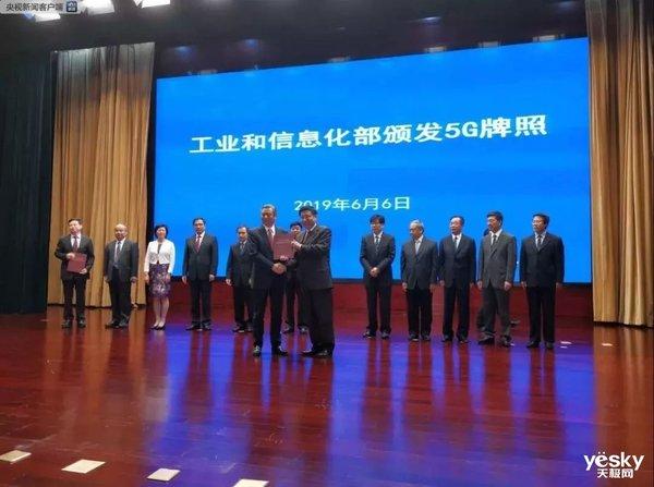 中国广电将与华为开展5G业务合作