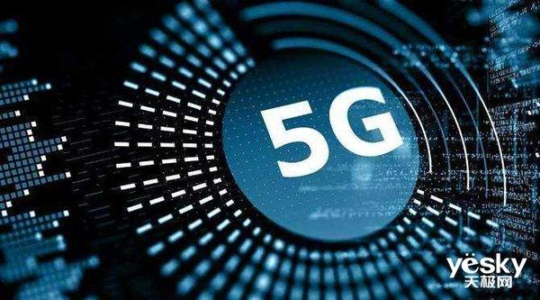 "5G商用 距离""民用""还有多远?"