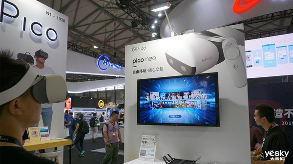 CES Asia:Pico展示5G网络下VR新玩法