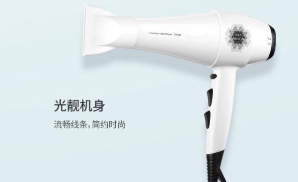 经常使用电吹风对头发有伤害吗?