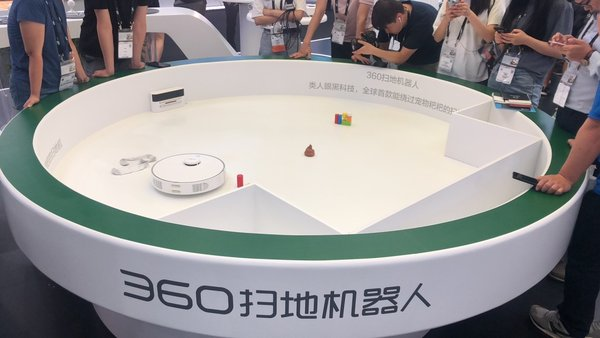 为万物互联时代做准备 360多款IoT产品亮相CESA