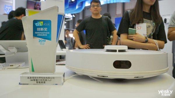 "CES Asia""类人眼""黑科技 360发布第五代扫地机器人技术"