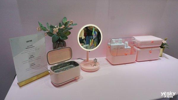 洛斐美妆2�O产品亮相CES Asia 2019