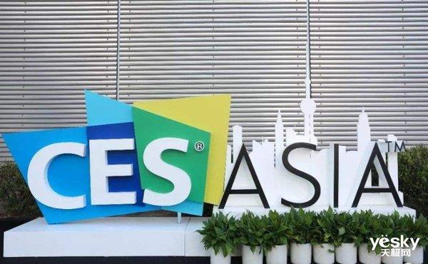 钉钉亮相CES Asia 2019 一间拎包入住的理想办公室引众人驻足