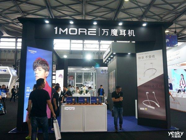1MORE耳机在CES Asia