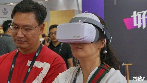爱奇艺VR一体机奇遇2S亮相CES Asia 2019