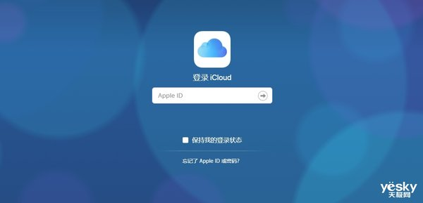 微软+苹果开发内置iCloud上架Windows商店