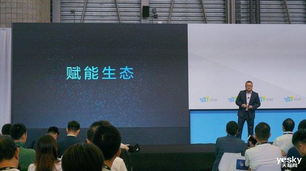 "CES Asia 2019:走近苏宁打造的""智慧家庭"""