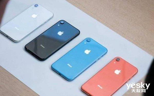 今年新款iPhone XR续航能力大提升 但售价将超7千起 你还会买吗?