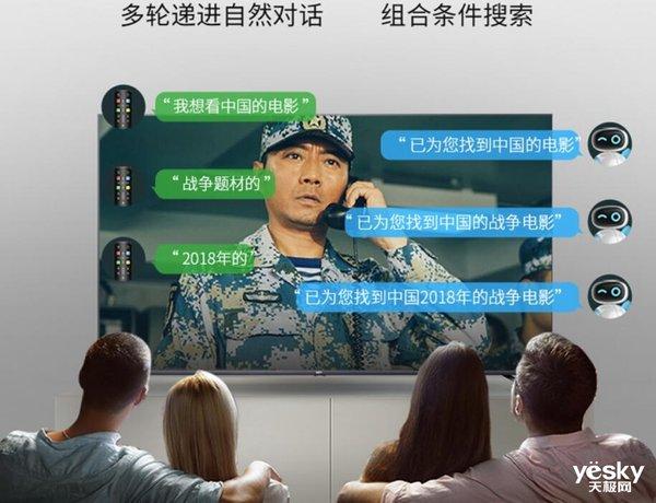 超大屏电视普及化 75�嫉缡咏档�5999元