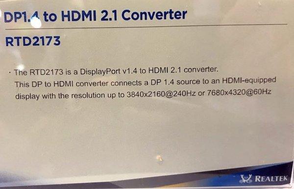 瑞昱流片RTD2173:支持DP1.4转HDMI2.1