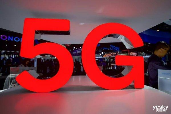 西班牙今日开启5G网络服务 由华为提供设备 当地居民称赞产品质量好