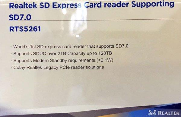瑞昱展示RT5261主控:支持SD Express协议